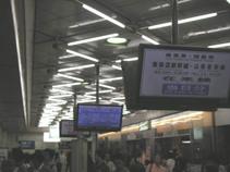 Osaka04