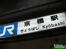 Nagoya03
