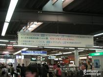 Nagoya08