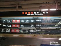 Nagoya09