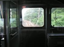 Rc607