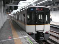 Rw250