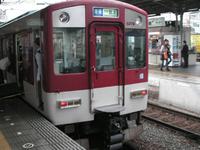 Rw266