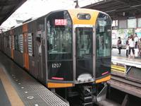 Rw274