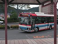 Rw445