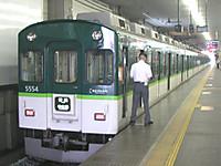 Rw513