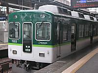Rw519