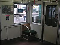Rw520