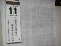 Diakansei02