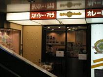 Ekinaka02
