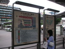 Kyotobus01