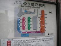 Kyotobus02