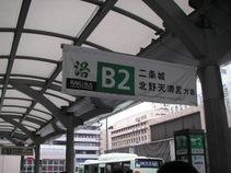 Kyotobus09