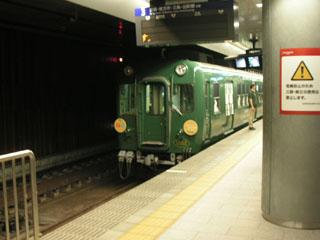 Rw126
